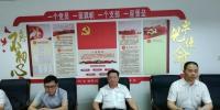 李建民同志在毕节指导煤矿安全生产工作 - 安全生产监督管理局
