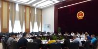 省人大财经委、常委会预算工委召开建立国有资产管理情况报告制度座谈会 - 人民代表大会常务委员会