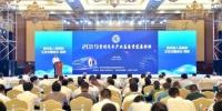 2019贵州汽车产业高质量发展论坛 共议新能源汽车发展之路 - 贵州新闻