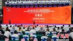 """投资贵州正当其时2019""""贵洽会""""现场签约257.12亿元 - 贵州新闻"""