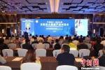 贵州省大健康产业对接会举行 签约项目15个 - 贵州新闻