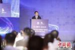 贵州六盘水发布氢能源产业发展规划 打造氢能源产业高地 - 贵州新闻