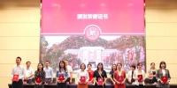 18C25 - 贵州师范大学