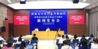 """贵州加大力度推动绿色优质农产品""""出山"""" - 贵州新闻"""