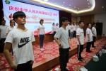 """""""我为母亲唱首歌""""省残联举办庆祝新中国成立70周年系列文化活动 - 残疾人联合会"""
