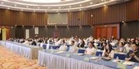 图为推介会现场。宁南 摄 - 贵州新闻