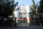 贵州煤矿安监局喜迎国庆佳节 - 安全生产监督管理局