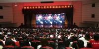 """我校组织集中观看""""庆祝中华人民共和国成立70周年大会""""直播盛况 - 贵阳医学院"""