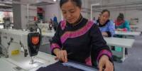 """脱贫攻坚的""""贵州经验"""":农村产业革命结出硕果 - 贵州新闻"""