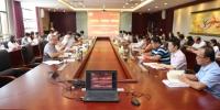 我校召开主题教育第三次集中学习研讨暨党委中心组第八次理论学习 - 贵阳医学院