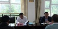 李建民到水城监察分局督导主题教育工作并指导分局编制2020年监察执法计划 - 安全生产监督管理局
