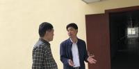 实地考察金沙县康复托养中心建设运营情况.JPG - 残疾人联合会