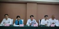 中共贵州省残疾人联合会直属机关第一次党员大会召开 - 残疾人联合会