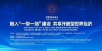 2019妥乐论坛开幕式 图文直播 - 贵州新闻