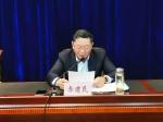 贵州煤矿安监局 贵州省能源局联合召开全省煤矿安全生产工作视频会议 - 安全生产监督管理局