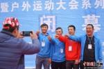 图为本届冠军广西宣武神奇二队队员手持金鱼钩拍照留念。和军团 - 贵州新闻