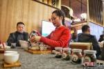 2019贵州秋季斗茶赛颁奖典礼在贵阳举行 - 贵州新闻