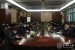 【贵医大·使命担当】火速集结!贵州医科大学200名勇士连夜出征鄂州 - 贵阳医学院