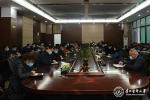 【贵医大·使命担当】学校召开党委扩大会议研究部署对口援鄂工作 - 贵阳医学院