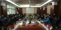 学校召开会议传达学习贵州省统筹做好疫情防控和经济社会发展工作会议精神 - 贵阳医学院