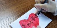 【援鄂前线·战疫日记】左石:六方面发力 提高治愈率 - 贵阳医学院
