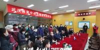 【贵医人在武汉】今天,世卫组织专家点赞贵州医疗队 - 贵阳医学院