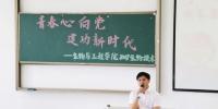 致敬抗疫英雄——如约而至的不只是春天,还有凯旋归家的前线师长 - 贵阳医学院