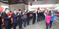 热烈欢迎贵州医科大学勇士回家 - 贵阳医学院