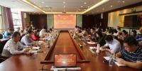 我校举行党委领导班子巡视整改专题民主生活会会前中心组学习 - 贵阳医学院