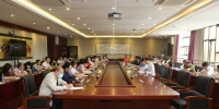 我校召开专题民主生活会征求意见建议座谈会 - 贵阳医学院