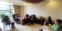 副校长罗俊组织三级联动推进医学检验技术专业毕业生就业工作 - 贵阳医学院
