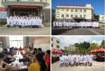 我校环控教育部重点实验室地砷病研究团队赴兴仁市雨樟镇开展精准医疗卫生扶贫 - 贵阳医学院
