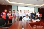 思利及人贵州医科大学助学圆梦项目签约仪式在我校举行 - 贵阳医学院