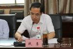 我校召开2020年党外人士代表年中情况通报会 - 贵阳医学院