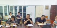 副校长曾柱出席生物与工程学院就业工作推进会 - 贵阳医学院