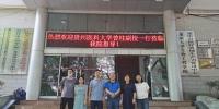 副校长曾柱带领生物与工程学院教师赴重庆大学生物工程学院开展学术交流 - 贵阳医学院