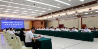 """贵州医科大学与黔东南州人民政府签署""""校州合作""""框架协议 - 贵阳医学院"""