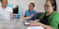 确保高质量 打好收官战——省残联赴毕节市开展专项督查工作 - 残疾人联合会