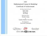 我校学子在2020年美国大学生数学建模竞赛中荣获国际二等奖 - 贵阳医学院
