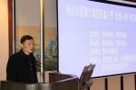 图片2省残联党组成员、副理事长陈健讲话.png - 残疾人联合会