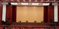 会议现场1.png - 残疾人联合会