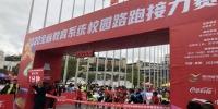 我校田径队在2020年全省教育系统校园路跑接力赛比赛中再创佳绩 - 贵阳医学院