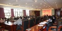 我校召开2020 年第二次意识形态工作联席(扩大)会议 - 贵阳医学院
