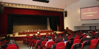 我校召开第四届教职工代表大会专题会议 - 贵阳医学院