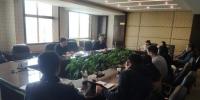 我校人才工作领导小组召开2021年第二次工作例会 - 贵阳医学院